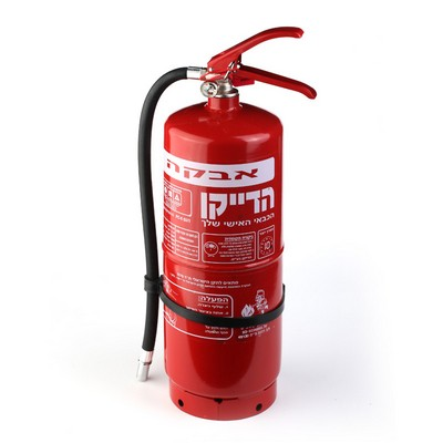 Fire Extinguisher with Powder